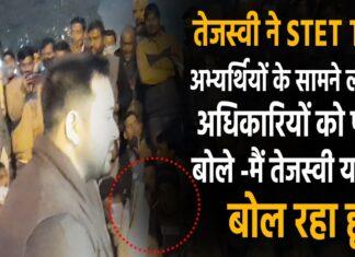 'मैं तेजस्वी यादव बोल रहा हूं', पटना DM चंद्रशेखर सिंह ने तेजस्वी को अनजान समझ कैसे डांटा! जानें पूरा माजरा