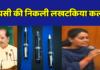 बिहार विधानसभा में गिरा मिला लाख रुपए का 'कलम' किस विधायक का था ?
