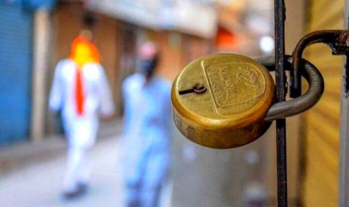 कोरोना विस्फोट के चलते सख्ती, बिहार के इस जिले में 4 दिनों के लॉकडाउन की घोषणा