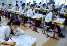 बिहार में JEE Main का तीसरा चरण कल से शुरू, जानें परीक्षा के जरिए किन 23 IIT में होगा दाखिला