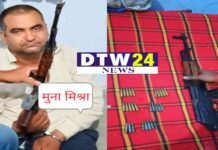 50 हजार का इनामी मोस्टवांटेड मुन्ना मिश्रा गिरफ्तार, AK-56 बरामद