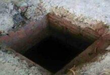 शौचालय की नवनिर्मित टंकी में घुसे तीन मजदूरों की मौत, गुस्से में ग्रामीण