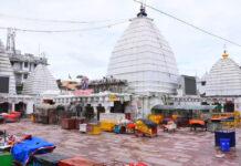 खुल गया बाबा बैधनाथ मंदिर का पट ,भक्तों में दिख रहा दर्शन का उत्साह